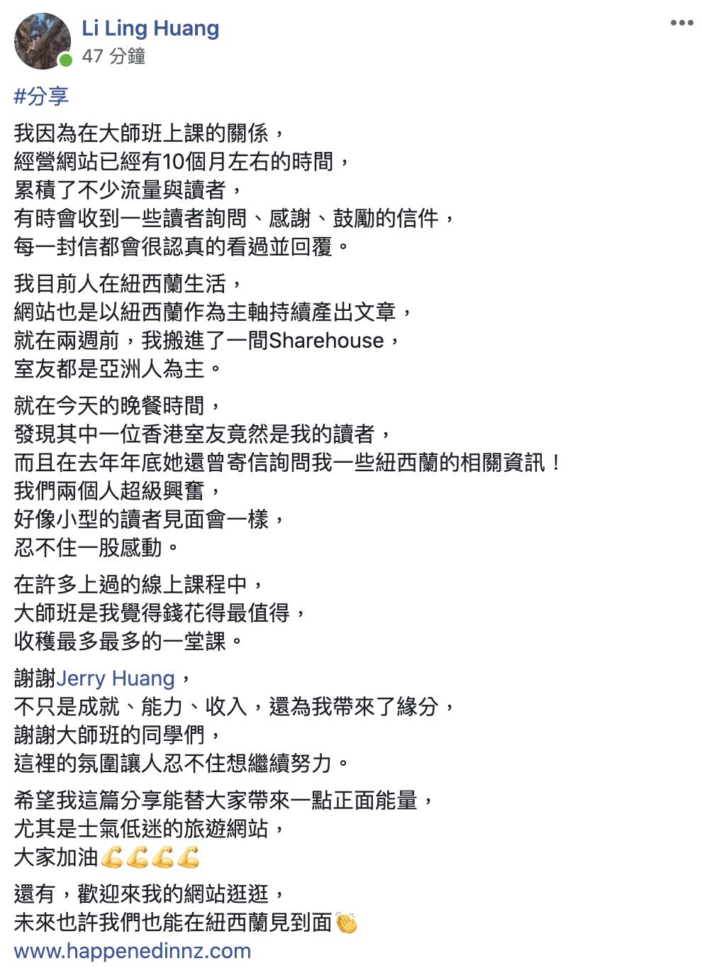 Jie Tu 2020 06 06 Xia Wu9.43.33 at omgloh.com